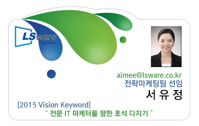 business_card_aimee3