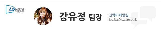 blog-signature-1